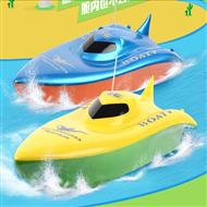 Double Horse 7002 rc boat,shuangma 7002 boat parts DH 7002 model-Boat-all