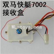 Double Horse 7002 Boat DH 7002 parts-13 Receiver circuit board box