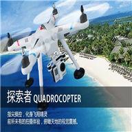 WLtoys V606 RC Quadcopter WL toys V606 Quadcopter parts list