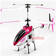 BoRong 6803 RC Quadrocopter , Bo Rong BR6803 Quadrocopter Parts List