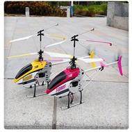CX Model 078 RC Helicopter ,CX078 Helicopter Parts List