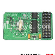 SH CX-20 Quadcopter Parts ,SanLianHuan CX-20 Parts-34 Circuit board,Receiver board