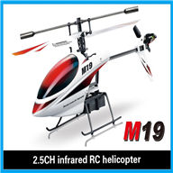 Skytech M19 RC Helicopter ,Skytech M19 Helicopter parts