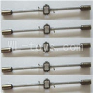 Skytech M19 RC Helicopter parts-04 Balance bar(5pcs)