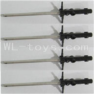 Skytech M19 RC Helicopter parts-24 Main shaft(4pcs)