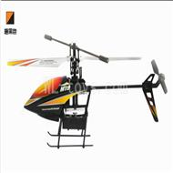 Skytech M19 RC Helicopter parts-37 BNF-Black-(Only the whole UFO body ,no battery ,no usb charger)