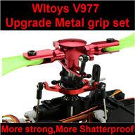 WLtoys V977 RC Helicopter parts, WL toys V977 Upgrade Metal grip set