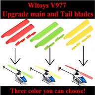 WLtoys V977 RC Helicopter Parts, Upgrade WL toys V977 main and Tail blades