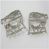 Skytech M23 RC Helicopter Parts-19 Side Frame pack A(2PCS)