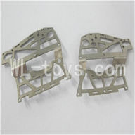 Skytech M33 RC Helicopter Parts ,Skytech M33A Parts-19 Side Frame pack A(2PCS)