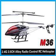 Skytech M36 RC Helicopter and Skytech M36 Helicopter Parts List