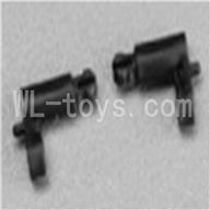 Skytech M36 RC Helicopter Parts-29 Fixtures parts for the head cover(2pcs)
