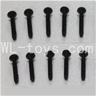 WLtoys L959 Parts-Socket Head Screw Set 2.6x12mm(10pcs),WLtoys L959 RC Car Parts,1/12 RC Racing car buggy spare parts