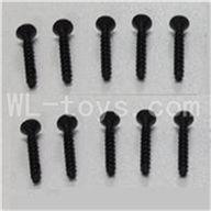 WLtoys L969 L212 parts-Socket Head Screw Set 2.6x12mm(10pcs)