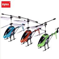 Skytech M10 RC Helicopter ,SYMA M10 Helicopter Parts List