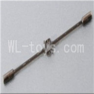 Skytech M13 RC Helicopter Parts-04 Balance bar