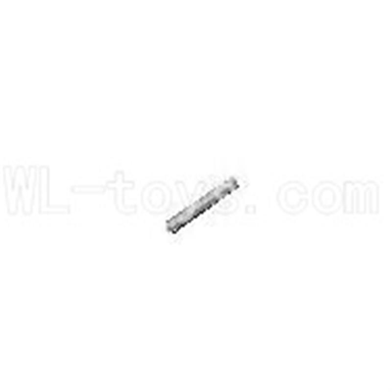 Skytech M16 M16G RC Helicopter Parts-12 Pin for the balance bar