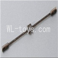 Skytech M3 M3A RC Helicopter Parts-04 Balance bar