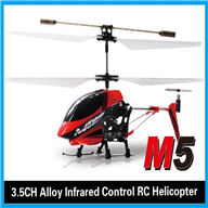 Skytech M5 RC Helicopter Skytech M5 Helicopter Parts List