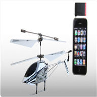 Skytech M5A RC Helicopter Skytech M5A Helicopter Parts List