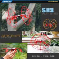 Skytech M60 RC Quadcopter ,Skytech M60 Quadcopter Parts List