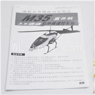 Skytech M25 M35 RC Helicopter parts-29 Manual