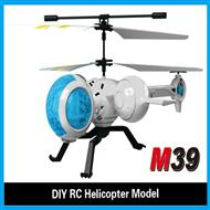 Skytech M39 RC Helicopter and Skytech M39 Helicopter Parts List