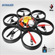 wltoys V323 Quadcopter Wl toys V323 UFO Model and WL-V323 rc helicopter parts Wltoys-Quadcopter-all
