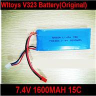 WLtoys V323 RC Quadcopter parts WL toys V323  7.4v 1600mah Battery