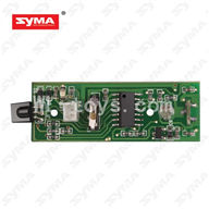 SYMA S026G RC helicopter parts-23 Circuit board
