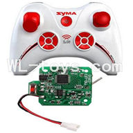 SYMA X4 RC Quadrocopter parts-20 Transmitter & Circuit board