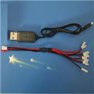 SYMA X7 RC Quadrocopter parts-20 USB & 1-to-5 Cable (Not include the 5 battery)