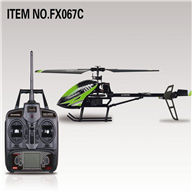 FeiLun FX067C RC Helicopter FX 067C helicopter parts List