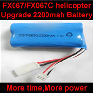 FeiLun FX067 FX067C RC Helicopter parts-17 Upgrade 2200mAh-7.4v White Plug Battery