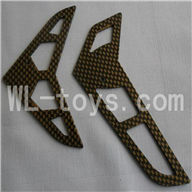 FeiLun FX067 FX067C RC Helicopter parts-27 Horizontal and vertical wing(2pcs)
