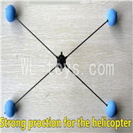 DFD F183 RC Quadcopter Parts-14 Novice exercises frame