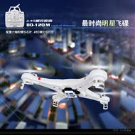 XinXun X46V RC Quadcopter ,XinXun X46V Quadcopter parts list