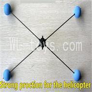 XinXun X46, X46V RC Quadcopter parts-13 Novice exercises frame