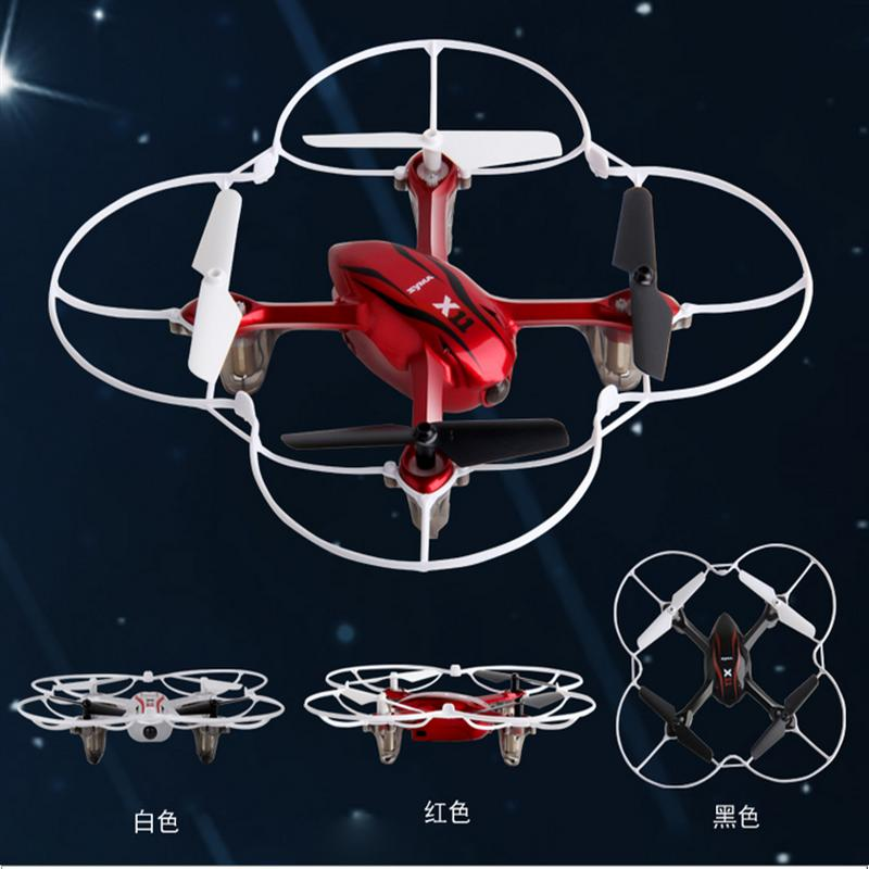 SYMA X11 RC Quadrocopter X11 toys model & SYMA X11 Quadrocopter parts list