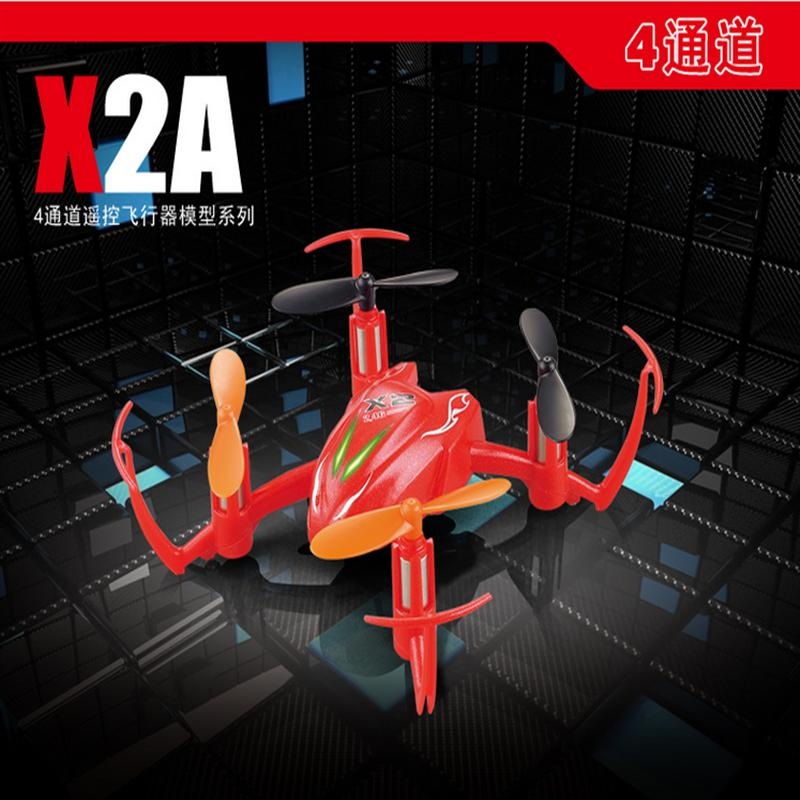 SYMA X2A RC Quadrocopter ,Mini UFO,SYMA X2A Quadrocopter parts list