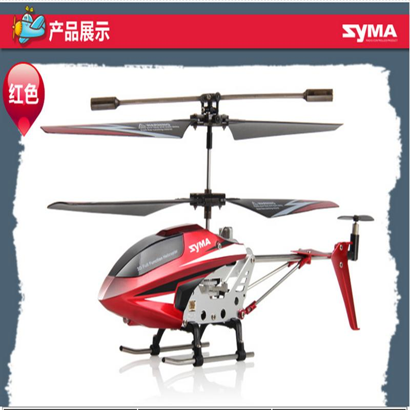 SYMA S107W RC helicopter and SYMA S107W helicopter parts List
