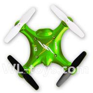SYMA X12 RC Quadrocopter parts-21 SYMA X12 BNF-Green(Only SYMA X12 UFO body,No battery,No charger,No transmitter)