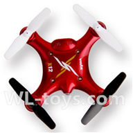SYMA X12 RC Quadrocopter parts-22 SYMA X12 BNF-Red(Only SYMA X12 UFO body,No battery,No charger,No transmitter)