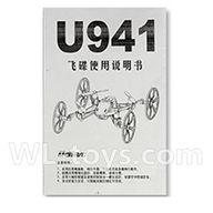 UDI U941 RC Quadcopter parts-38 Manual