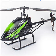 Feilun FX085 RC Quadrocopter UFO ,Feilun toys model FX085 Quadrocopter parts List
