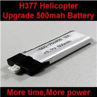 NiHui H377 Parts-07 Upgrade 3.7v 500mah 30C battery for NiHui H377 helicopter