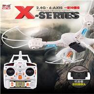 MJX X400 RC Quadcopter F series i-heli X-400 4 channel UFO quadcopter, MJX X400 Quadcopter parts