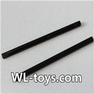 NiHui H377 RC Helicopter Parts-17 Main shaft