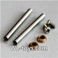 NiHui H377 RC Helicopter Parts-21 The horizontal axis Accessories