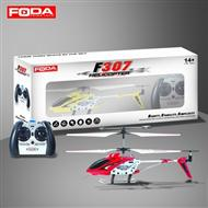 Foda F307 RC helicopter model ,Feidatoys F307 helicopter parts list